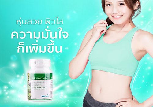 Thuốc giảm cân rau xanh Yanhee có tốt không? Giá tiền?